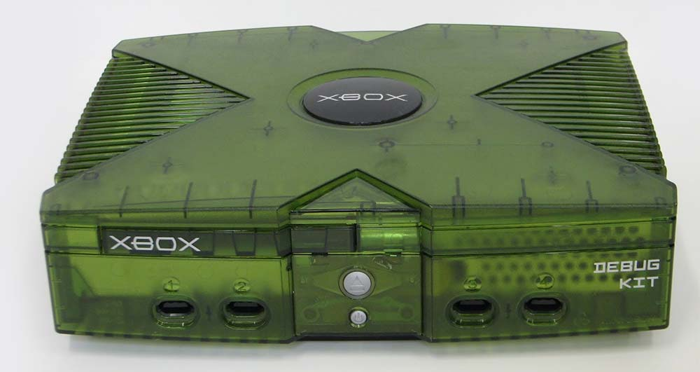 Xbox Debug Edition Case.