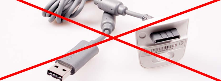 Do not use the plug and charge cable!