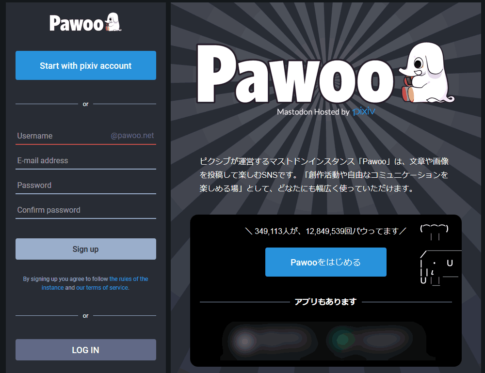 Mastodon homepage for pawoo's server.